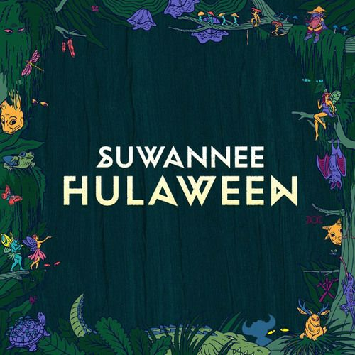 Poster, Suwannee Hulaween